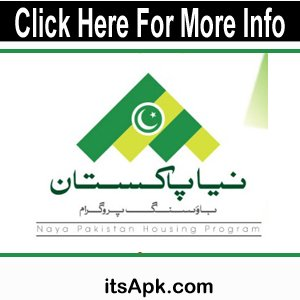 Photo of How To Apply In Naya Pakistan Housing Program | Who is Eligible ? |
