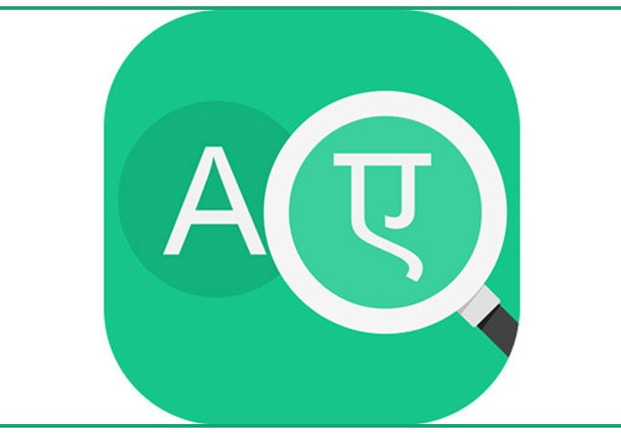 Photo of SnapTrans Apk | Translate Any Text Into Your Native Language |