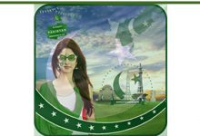 Photo of 14 August Profile Apk | Create Your Profile Picture With Pak Flag Stickers |